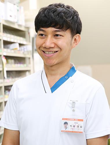 竹田匡宏さん(薬剤師・入社1年目/30才)
