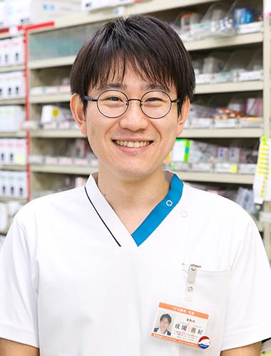 成岡直紀さん(薬剤師・入社2年目/28才)